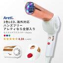 \50%ポイントバック/Areti(アレティ) 3色LED ...