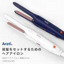 Areti アレティ 東京発メーカー 最大3年保証 11mm 2way ヘアアイロン ストレート & カール セラミックコーティング 極細プレート Precision(nano) i1908 |アイロン ヘアーアイロン