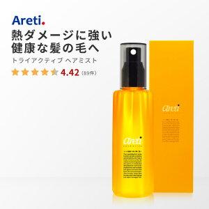 AretiアレティTri-activeトライアクティブヘアミスト