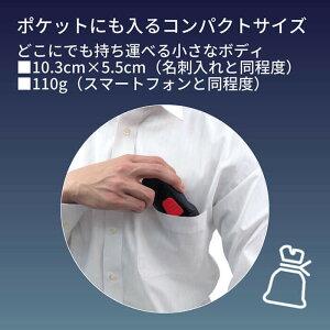 ポケットに入るコンパクトなサイズ
