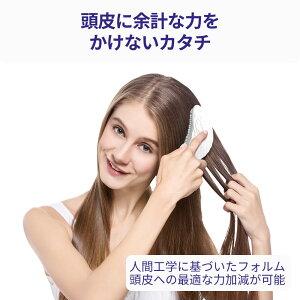 【送料無料あす楽】アレティデタングルブラシa673IDG/絡まない美髪スカルプケアヘアブラシ