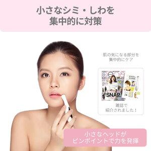 Aretiアレティクラリティ:リンクル(S)イオン導入型美顔器目もとケアClarity:wrinkle(S)