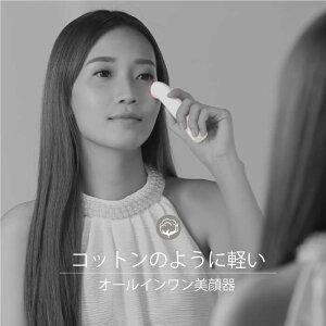 【あす楽】【送料無料】LED光美顔器トライカラーTricolor/光振動温熱ケア