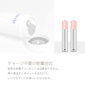 【40%ポイントバック1/229:59まで】LED光美顔器トライカラーTricolorピンクゴールド/光振動温熱ケア
