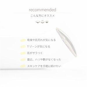 LED光美顔器トライカラーTricolorピンクゴールド/光振動温熱ケア