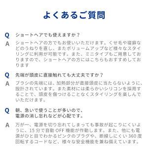 Aretiアレティ東京発メーカー最大3年保証マイナスイオンヒートブラシヘアアイロンストレート高密度セラミックコーティングi1661|ブラシブラシアイロンアイロンヘアーアイロンヘアブラシ