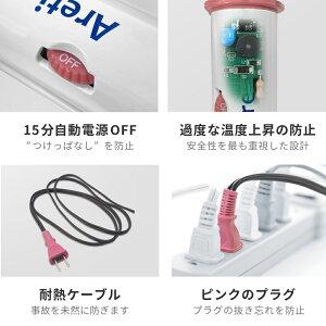 Aretiアレティ東京発メーカー最大3年保証26mmマイナスイオン3wayロールブラシヘアアイロンコテストレート&カール&ボリュームアップチタニウムコーティングi38BK/PK/BL|ヘアブラシブラシアイロンアイロンヘアーアイロン