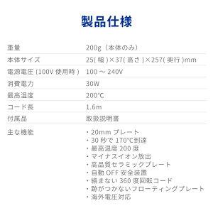 Areti(アレティ)ストレートカール2WAYプロ仕様ヘアアイロンオールマイティ・Mブルーピンクゴールド青ピンクマイナスイオン20mm海外対応i679BL/GD