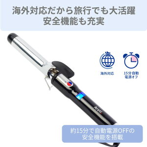 26mmヘアアイロンコテカールブラック黒アレティチタニウムコーティング海外対応i84BKAretiおうち時間