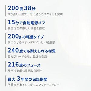 プロフェッショナルマイナスイオンストレートアイロン20mm/海外対応業務用Areti(アレティ)ヘアアイロン