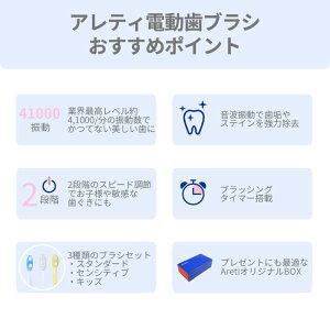 【あす楽】【送料無料】電動歯ブラシプロフェッショナルビューティーケアMIGAKI/音波式2段階速ブラシ4本付き海外兼用