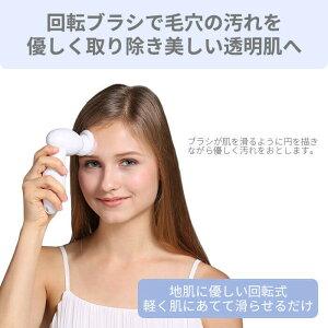 回転ブラシで毛穴の汚れを優しく取り除き美しい透明肌へ