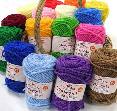 アクリック・LL手芸糸はトップ染めで作られています。ハマナカ アクリックLL