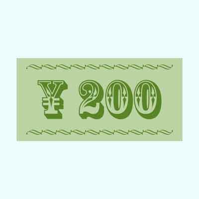 オプションチケット ¥200