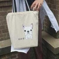 犬お散歩バッグショルダートートバッグ犬種イラスト入れ名入れサブバッグエコバッグMサイズ犬猫ふくろうイラスト選べるうちの子見てますSuperwan
