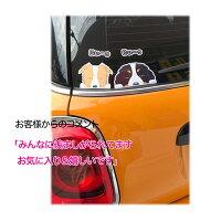 見てまステッカー犬エアデールテリアステッカー車犬ステッカー窓玄関見てます犬種別名入れビッグサイズグッズドッグシールカーステッカー【エアデールテリア】