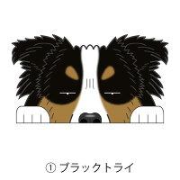見てまステッカー犬オーストラリアンシェパードステッカーオゥシー車犬ステッカー窓玄関見てます犬種別名入れビッグサイズグッズドッグシールカーステッカー【オーストラリアンシェパード】