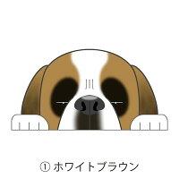 見てまステッカー犬セントバーナードステッカーセントバーナードスムース車犬ステッカー窓玄関見てます犬種別名入れビッグサイズグッズドッグシールカーステッカー【セントバーナード】
