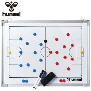 hummel (ヒュンメル) サッカー HFA8007 タクティクスボード