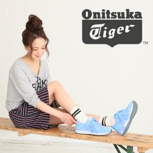 ☆☆【あす楽】Onitsuka Tiger (オニツカタイガー) スニーカー タイガーアライア…