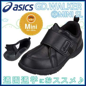 アシックス すくすく スクスク キッズ シューズ GD.WALKER?MINI SL ジーディーウォーカー キッズ 男の子 子供靴 スクスクミニ TUM134SUKUSUKU キッズシューズ asics