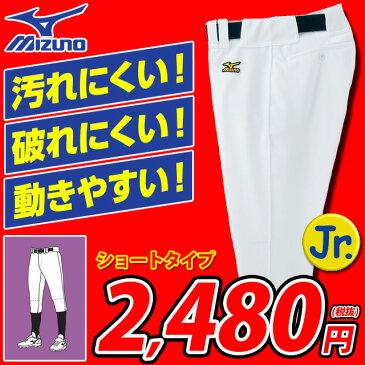 ミズノ ユニフォームパンツ 12JD6F84 練習着 野球 ショート MIZUNO 少年用ジュニア