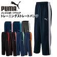 プーマ メンズスポーツウエア トレーニングストレートパンツ ジャージ PUMA 862221
