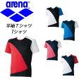 アリーナ 水泳 半袖T シャツ T シャツ ARENA ARN6332 トレーニングメンズ