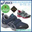 アシックス すくすくシューズ GELRUNNER®G-TX Jr. TKJ126 asics 水の浸入を抑え、優れた透湿性をもつ靴 ゴアテックス採用 ジュニア