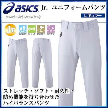 アシックス 少年野球 ジュニア ウエア Jr.ユニフォームパンツ BAL11J asics ホワイト