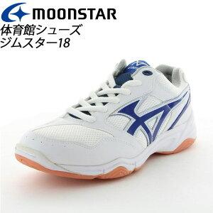 620763f583 ムーンスター 子供靴/メンズ/レディース ジムスターS400 W/ライトブルー ムーンスター 高機能体育館シューズ MS シューズ  基本性能(軽量・屈曲・耐久性)を備えた ...