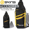 スキンズ スポーツバッグ ワンショルダーバッグ SRY7604 SKINS タウンでも活用できる