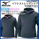 ミズノ Softストレッチシャツ V2ME7521 MIZUNO