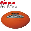 MIKASA(ミカサ) ラグビー ボール RAG ラグビーフットボール
