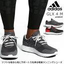 ☆アディダス ランニングシューズ スニーカー メンズ レディース GLX 3 WIDE GLX 4 ...