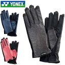 ヨネックス テニス 手袋 テニスグローブ YONEX AC298 UVテニス用グローブ 用具 小物 一般用 ユニセックス メンズ レディース