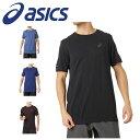 ☆ネコポス アシックス メンズ ランニング Tシャツ 半袖 丸首 GEL−COOL ランニングショートスリーブトップ マラソン 2011A346 asics あす楽