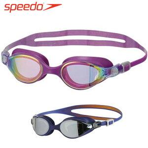 スピード 水泳 ゴーグル 一般 VIRTUEゴーグルミラー  speedo SD97G22 スイム ウエア 用具 小物 トレーニング プール 海 一般用 ユニセックス メンズ レディース
