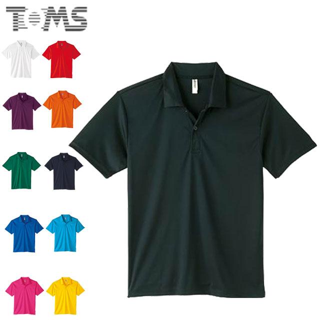 トップス, ポロシャツ  SS 3.5 3L TOMS 00351B