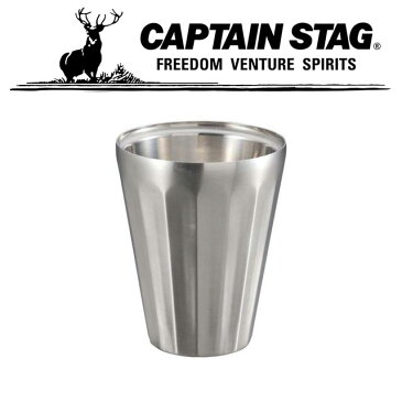 キャプテンスタッグ アウトドア キャンプ バーベキュー BBQ ダブルステンレス ロック グラス 330 コップ 保冷 保温 UE3229 CAPTAIN STAG