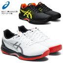 アシックス テニス シューズ メンズ ゲル ゲーム7 1041A046 asics オムニ(砂入り人工芝)・クレーコート用 左右へのスピーディな動きをサポート