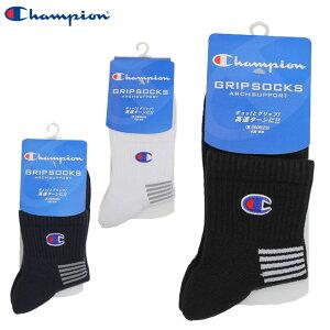 ネコポス チャンピオン 靴下 メンズ グリップソックス ショート C3MB720S Champion バスケット スポーツ 1足組