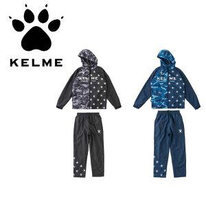 ケレメ サッカー フットサル メンズ ジャケット ロングパンツ 上下セット ジップアップ フード付 ブレーカースーツ セットアップ 防寒 裏起毛 カモ柄 星柄 トレーニング KELME KC18F184