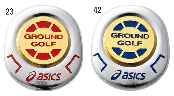 アシックスグランドゴルフ用品マーカーストッパーセットasics
