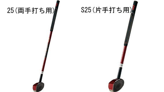 asics(アシックス)グラウンドゴルフGGG783車椅子用トライクロウソールクラブTS-104(一般左打者専用)