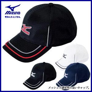 ミズノ MIZUNO マラソン・ランニング 32JW5103 キャップ(梅花メッシュ) 帽子 陸上競技 ジョギング トレーニング フィットネス