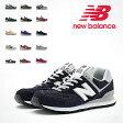 ☆ニューバランス スニーカー 23〜30cm ML574 国内正規品 NEW BALANCE ランニングスタイル シューズ レディース メンズ 靴