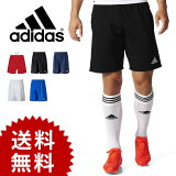 アディダス サッカーパンツ チーム対応 ハーフパンツ BASIC ゲームショーツ adidas MMQ87
