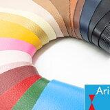 レザークラフト 革材料【同色革2枚セット】【A4サイズ】革 はぎれ 選べる全20色