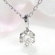 ダイヤモンド ペンダント ネックレス プラチナ クリスマス プレゼント